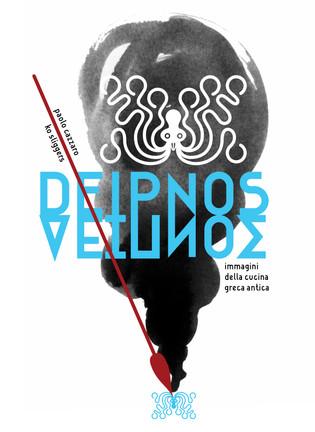 Call for Deipnos