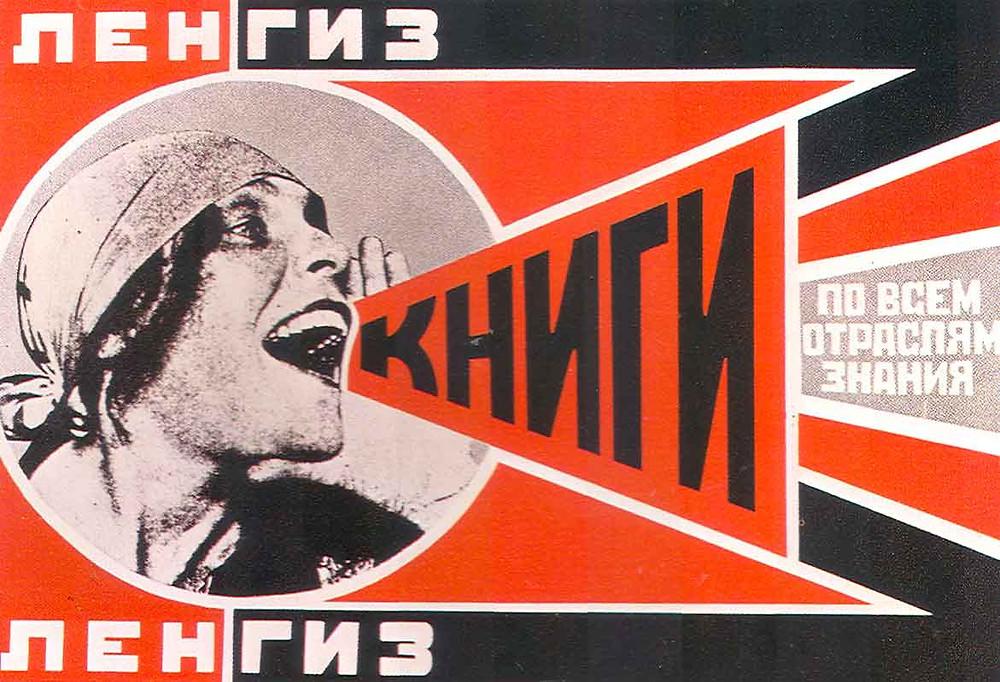 Alexander Rodchenko, Books, 1924