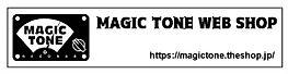 MAGICTONE-web-shop.jpg