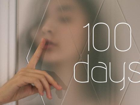 Das 100-Tage-Projekt