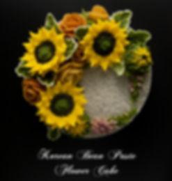 Sunflower sesame rice cake.JPG