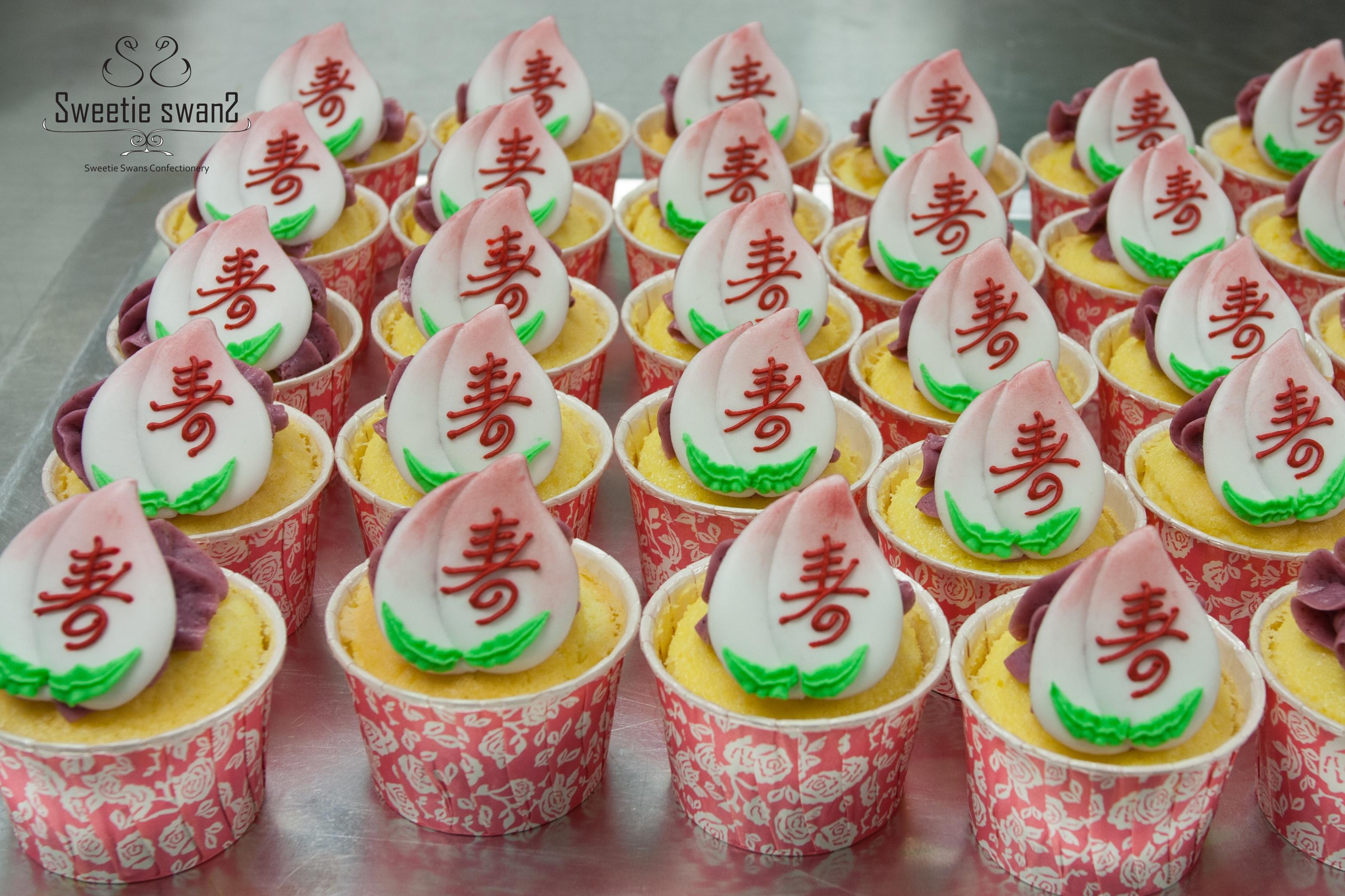 Peach cupcake