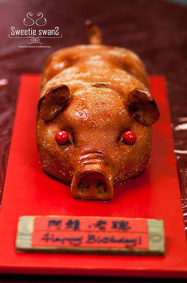 BBQ pig 20180430.JPG