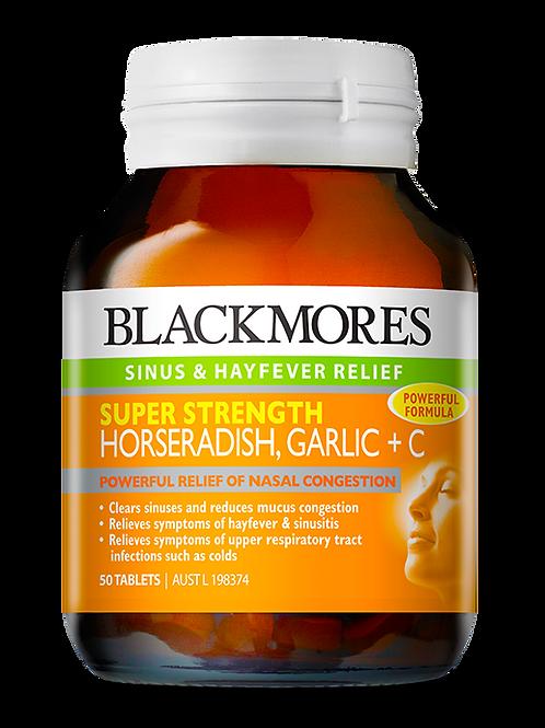Super Strength Horseradish, Garlic + C
