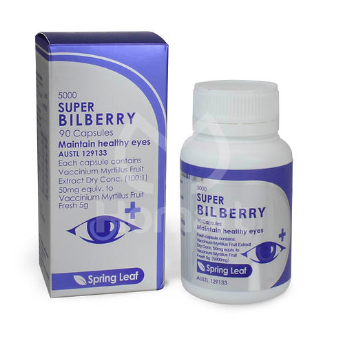 Bilberry 5000mg 90 Capsules
