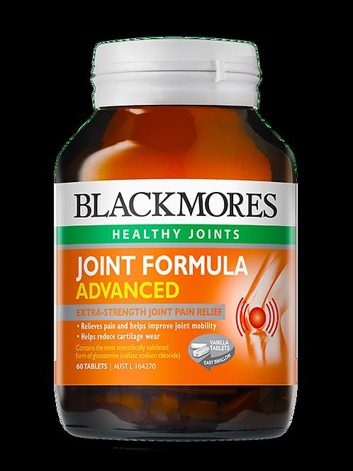 Joint Formula Advanced