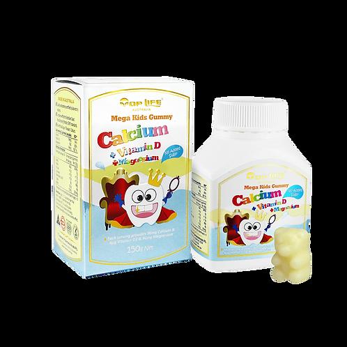 Mega Kids Gummy – Calcium +Vitamin D +Magnesium