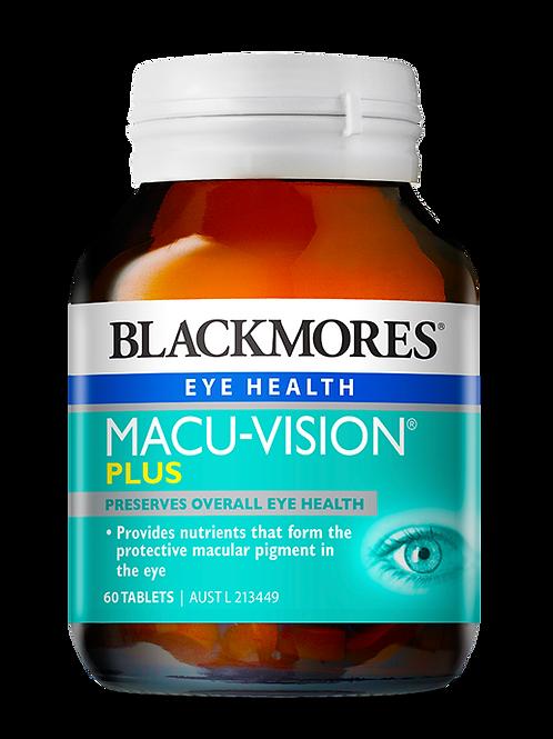Macu-Vision® Plus