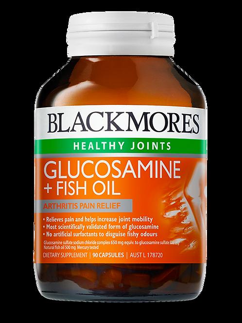 Glucosamine + Fish Oil