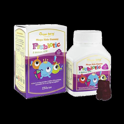 Mega Kids Gummy – Probiotic