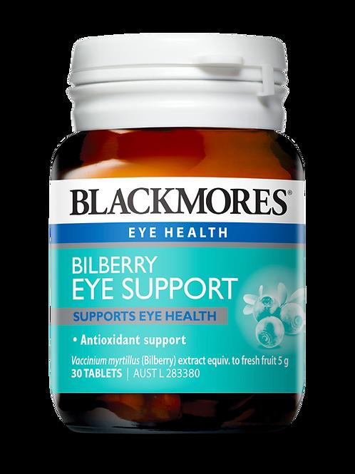 Bilberry Eye Support