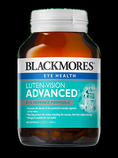 Lutein-Vision Advanced™