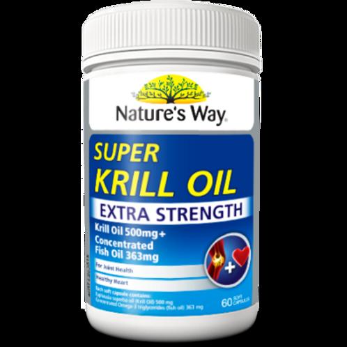 EXTRA STRENGTH KRILL OIL 60S