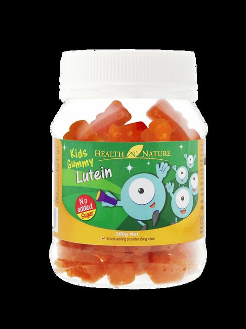 Kids Gummy – Lutein