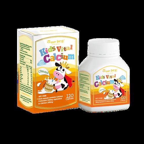 Kids Vital Calcium 200Max