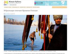 Live Kuban