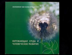 Environment an Human Development