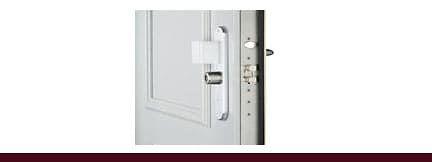 Comment-ouvrir-une-porte-claquée