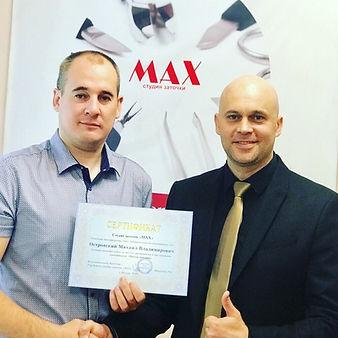 """Обучение заточке инструмента в Московской студии """"Max"""""""