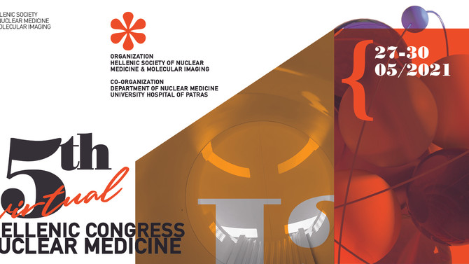 15th Virtual PANHELLENIC CONGRESS OF NUCLEAR MEDICINE  27-30 of May 2021.