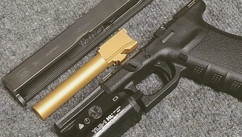 Glock 21.jpg