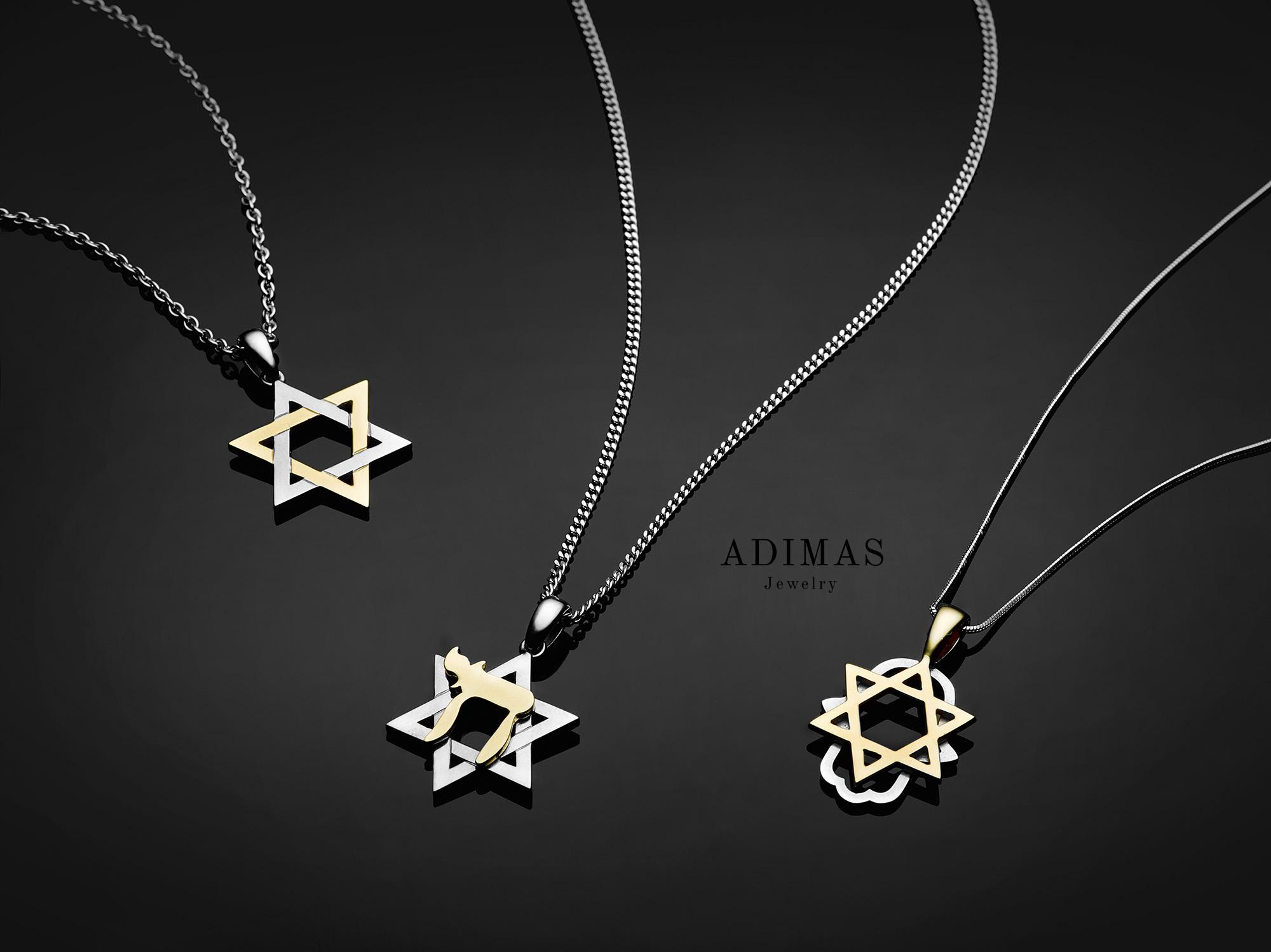 Star of David I,II,III