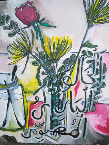 Art and Creativity invocation