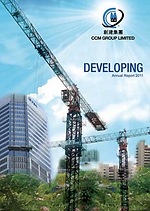 Click to Download Annual Report 2011
