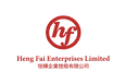 HengFai Enterprise Logo.png