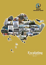 Click to Download Annual Report 2012