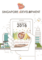 Click to Download Annual Report 2016