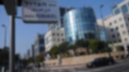 רמת-החייל-רחוב-הברזל--צילום-ירון-ברנר_דח
