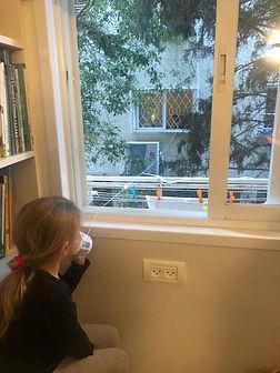 החלון הוי החלון.. חזרנו לפתוח אותו בגדול