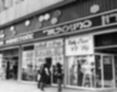 לונדון-מיניסטור-ישן--לני-זוננפלד_דחוס.jp