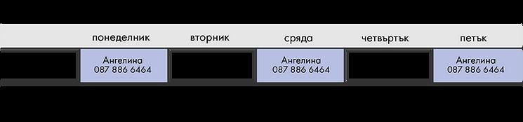 таблица--ту.png