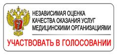 Банер.png