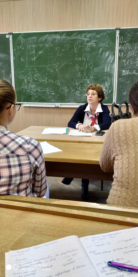Курсы Октябрь 2018.9.jpg