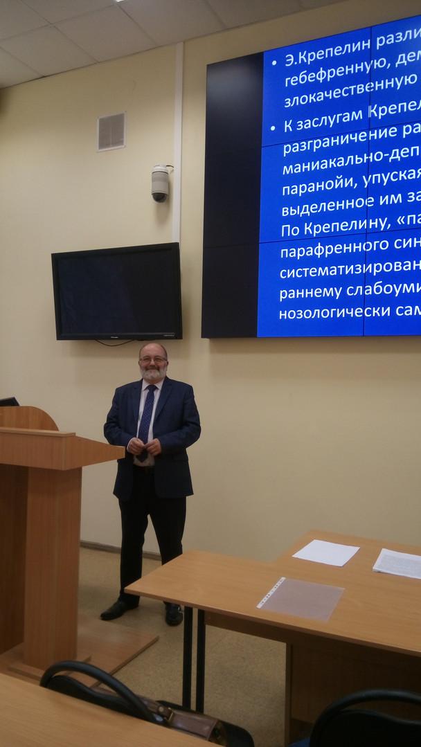 Курсы Октябрь 2018.6.jpg