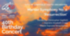 City Hall Concert banner_edited.jpg
