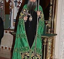 Патријарх Порфирије
