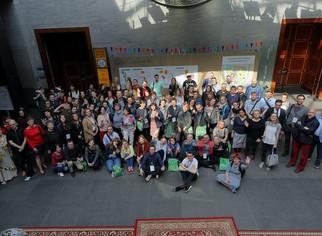 III NieKongres Animatorów Kultury, 9-11 kwietnia 2018, Poznań