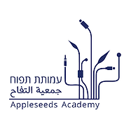Appleseeds.png