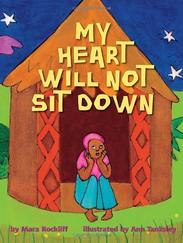 MY HEART WILL NOT SIT DOWN written by Mara Rockliff