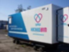 контейнерные станции очистки воды Саратов, для поселков и микрорайонов