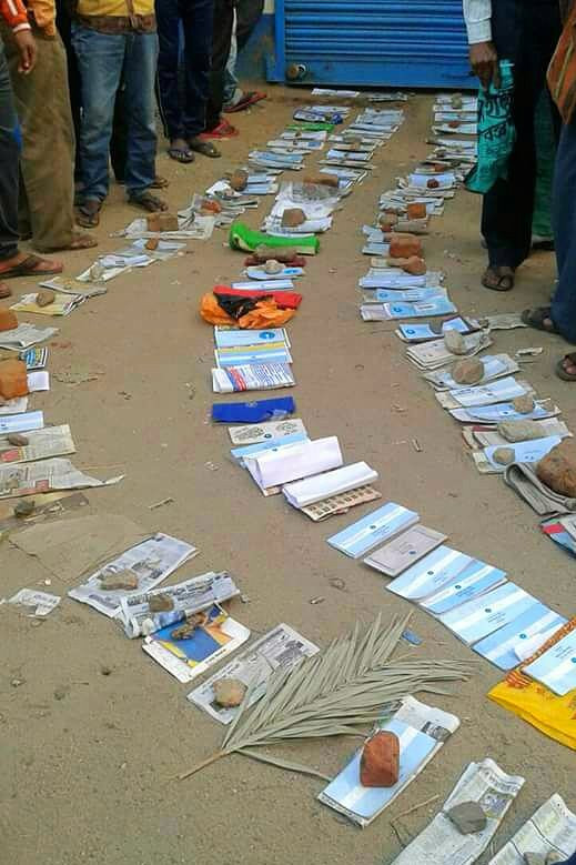 Queues At Indian Banks