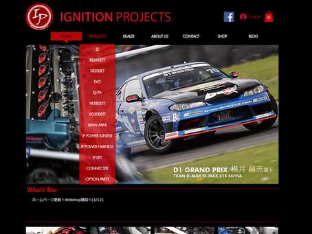 ホームページ更新!Webshop開設!