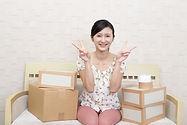 dreamstime_m_134354587.JapaneseOrganizer