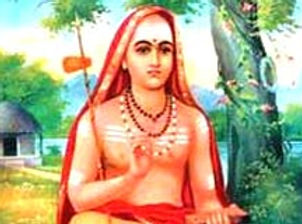 adi-shankaracharya.jpg