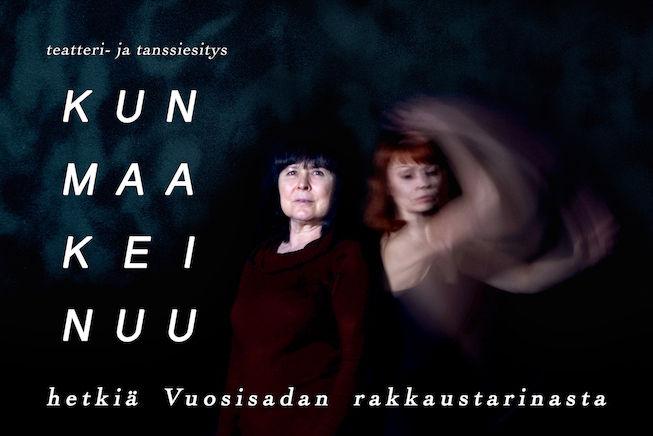 KunMaaKeinuu-WEB.jpg
