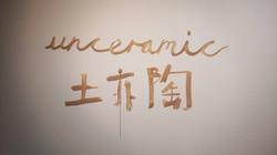 Unceramic5